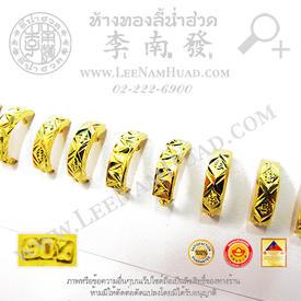 https://v1.igetweb.com/www/leenumhuad/catalog/e_1297454.jpg