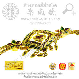 https://v1.igetweb.com/www/leenumhuad/catalog/e_1112499.jpg