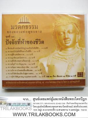 http://www.igetweb.com/www/triluk/catalog/p_1036708.jpg