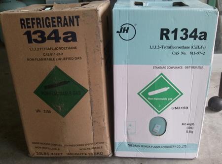 น้ำยา R12,134A ถัง 13.6 กก ราคา 2,xxx -3,xxx บาท