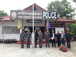 สถานีตำรวจชุมชนย่านยาว(โคบัง)