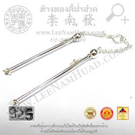 https://v1.igetweb.com/www/leenumhuad/catalog/p_1503313.jpg
