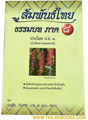 http://www.igetweb.com/www/triluk/catalog/p_1931165.jpg