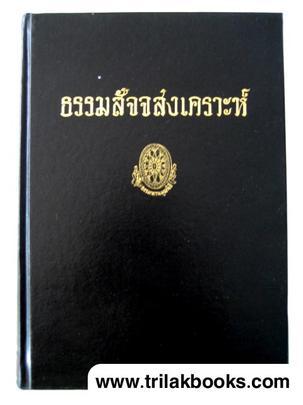 http://www.igetweb.com/www/triluk/catalog/p_306810.jpg