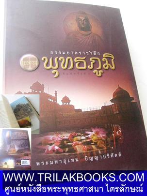 http://v1.igetweb.com/www/triluk/catalog/p_552012.jpg