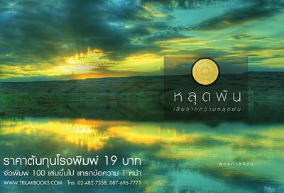 http://www.igetweb.com/www/triluk/catalog/e_1300004.jpg