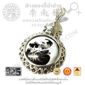 https://v1.igetweb.com/www/leenumhuad/catalog/e_1396030.jpg