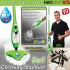 ม็อบไอน้ำ H2O Steam Mop