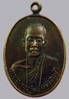เหรียญสามเณรอาริยะ ศรีวิชัยยัง รุ่นแรก ปี2525 บ้านดง-ช่อแล