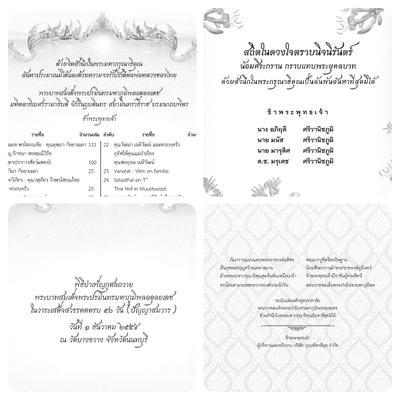 http://www.igetweb.com/www/triluk/catalog/e_1403730.jpg