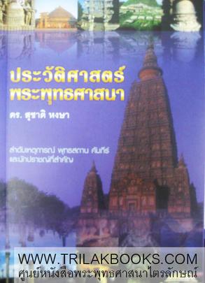 https://v1.igetweb.com/www/triluk/catalog/p_596170.jpg