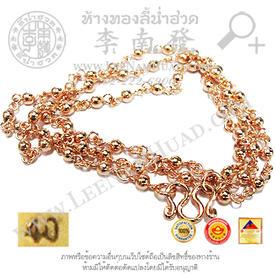 http://v1.igetweb.com/www/leenumhuad/catalog/p_1230052.jpg