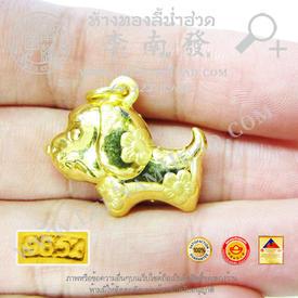http://www.igetweb.com/www/leenumhuad/catalog/e_1456558.jpg