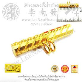 https://v1.igetweb.com/www/leenumhuad/catalog/p_1337094.jpg