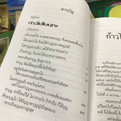 https://v1.igetweb.com/www/triluk/catalog/e_1547166.jpg