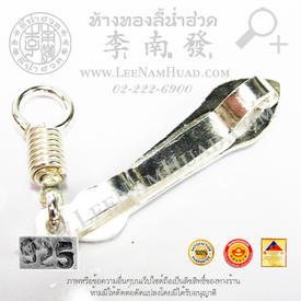 http://v1.igetweb.com/www/leenumhuad/catalog/e_940427.jpg