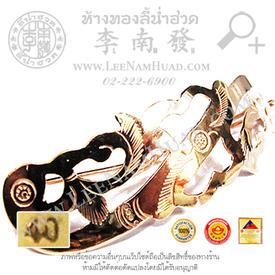 https://v1.igetweb.com/www/leenumhuad/catalog/p_1278681.jpg