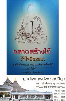 http://v1.igetweb.com/www/triluk/catalog/p_1430388.jpg