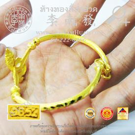 http://v1.igetweb.com/www/leenumhuad/catalog/e_1483453.jpg