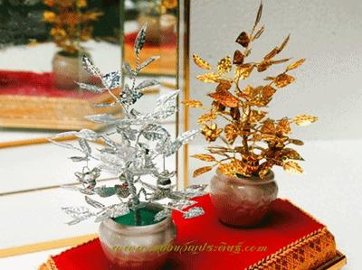 ต้นไม้เงินต้นไม้ทองคู่