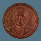 เหรียญหลวงพ่อจ้อย วัดศรีอุทุมพร จ.นครสวรรค์ ปี๓๘