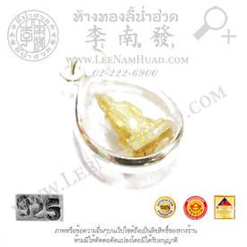 https://v1.igetweb.com/www/leenumhuad/catalog/e_1082118.jpg