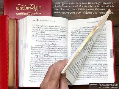 http://v1.igetweb.com/www/triluk/catalog/e_1564715.jpg