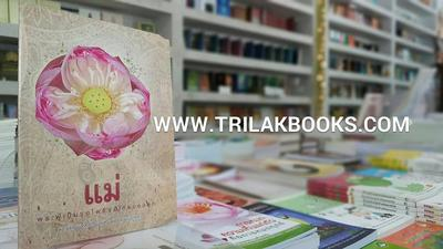 http://www.igetweb.com/www/triluk/catalog/e_1110577.jpg