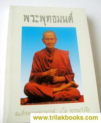 http://www.igetweb.com/www/triluk/catalog/p_292130.jpg