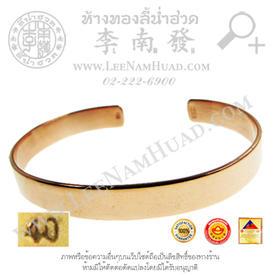 https://v1.igetweb.com/www/leenumhuad/catalog/p_1070089.jpg