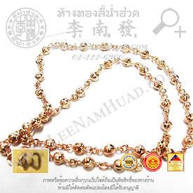 http://v1.igetweb.com/www/leenumhuad/catalog/p_1231730.jpg