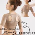 KATSUNO เสื้อรัดบ่า ต้นแขน สลายไขมัน ดึงหลัง ยกหน้าอกชูตั้ง กระชับ โอ็วววว เพียบขนาดนี้ ไม่รีบสอยได้ไง MADE IN JAPAN จร้า Beige