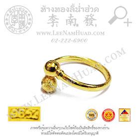 https://v1.igetweb.com/www/leenumhuad/catalog/e_1240067.jpg