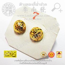 http://v1.igetweb.com/www/leenumhuad/catalog/p_1459236.jpg