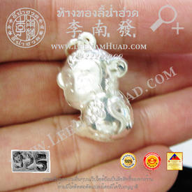 http://www.igetweb.com/www/leenumhuad/catalog/e_1456556.jpg