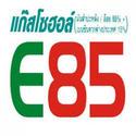 E85 คือ