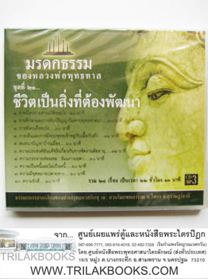http://v1.igetweb.com/www/triluk/catalog/p_1038889.jpg