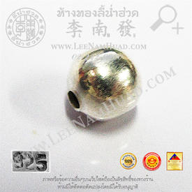 https://v1.igetweb.com/www/leenumhuad/catalog/p_1444102.jpg