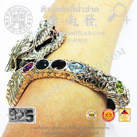 https://v1.igetweb.com/www/leenumhuad/catalog/e_945875.jpg