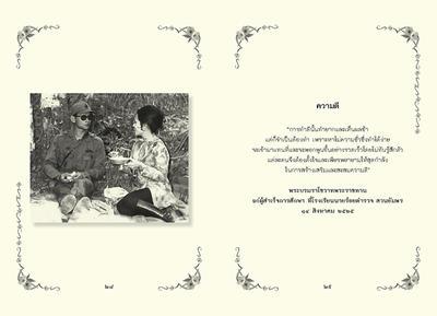 http://www.igetweb.com/www/triluk/catalog/e_1390567.jpg
