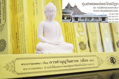 http://v1.igetweb.com/www/triluk/catalog/p_1425070.jpg