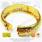 กำไลข้อมือทองฉลุลาย+สปริงล็อค(24มิล,จัมโบ้)(น้ำหนักโดยประมาณ52.75กรัม) (ขนาดหน้ากว้าง24มิล)(วงรอบ1.6นิ้วจีน) ทอง90%