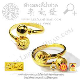 https://v1.igetweb.com/www/leenumhuad/catalog/p_1773037.jpg