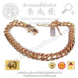 https://v1.igetweb.com/www/leenumhuad/catalog/p_1313152.jpg