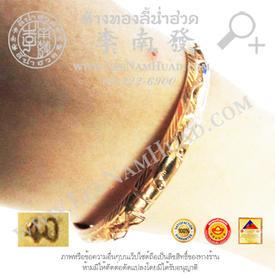 https://v1.igetweb.com/www/leenumhuad/catalog/e_1116258.jpg