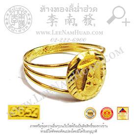 https://v1.igetweb.com/www/leenumhuad/catalog/e_1240070.jpg