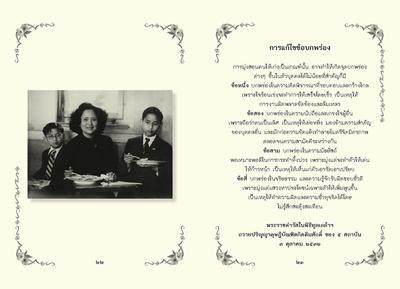 http://www.igetweb.com/www/triluk/catalog/e_1390564.jpg