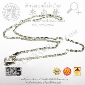 https://v1.igetweb.com/www/leenumhuad/catalog/e_1010379.jpg