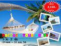Package Tour Krabi 3  �ѹ  2  �