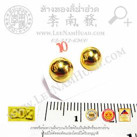 https://v1.igetweb.com/www/leenumhuad/catalog/e_1004210.jpg